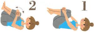 簡単トレーニング2 赤ちゃんのポーズ